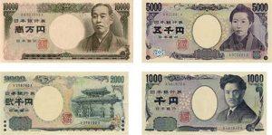 billetes-japoneses