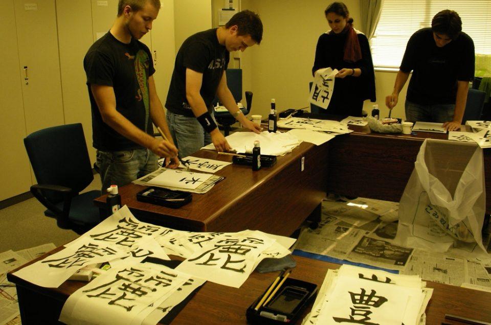 Calligraphy class