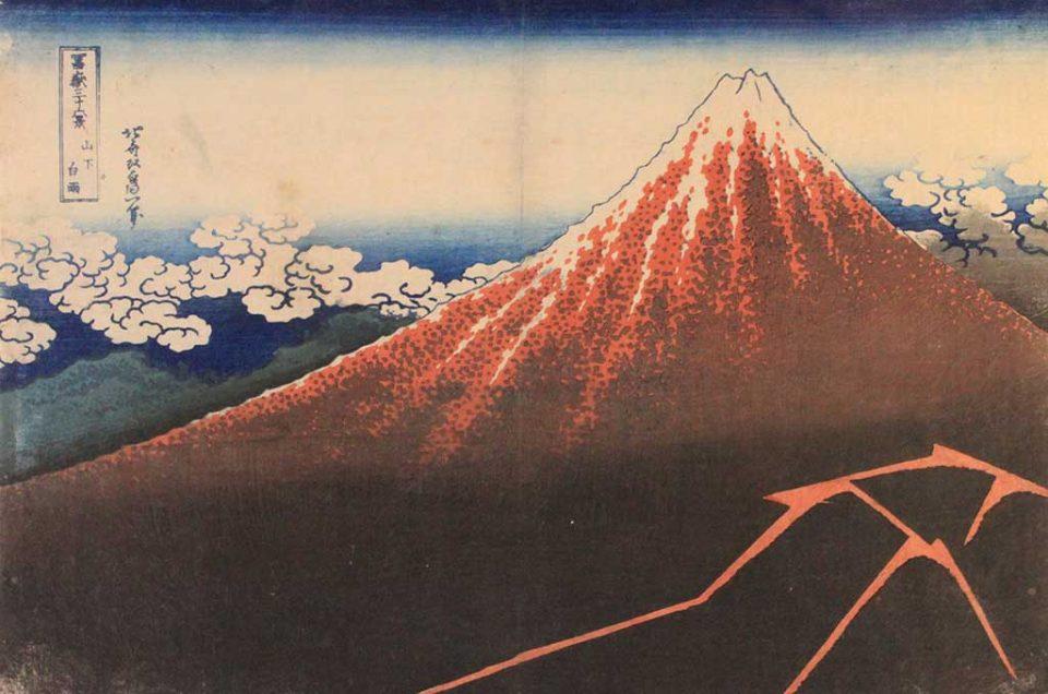 Hokusai's legacy