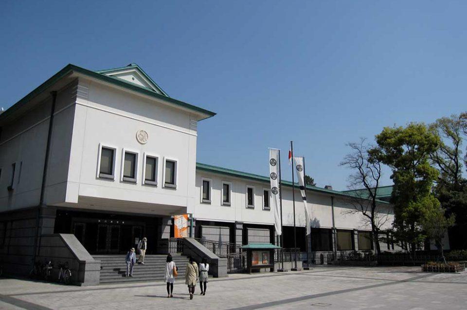 Tokugawa art in Nagoya