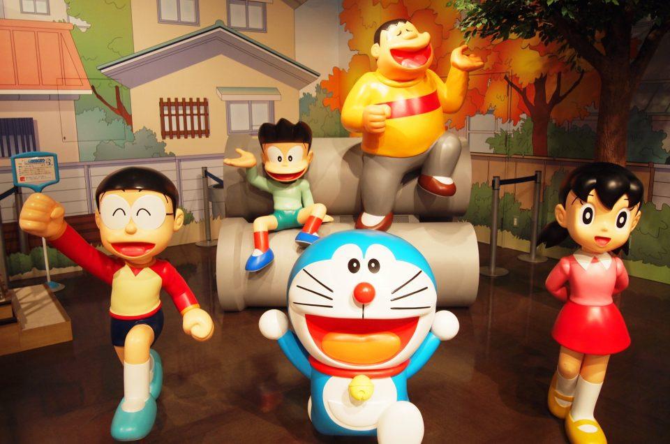 Fujiko Doraemon Museum