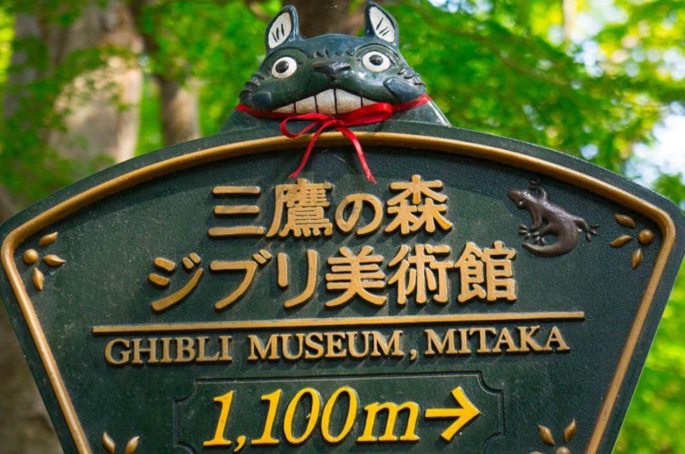 Museum Studio Ghibli