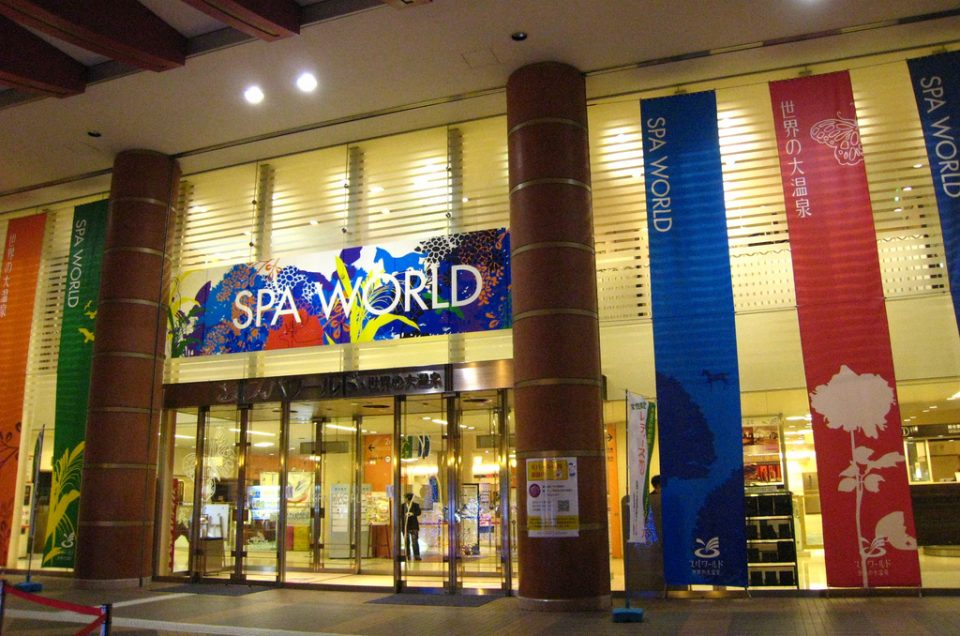 Osaka SpaWorld