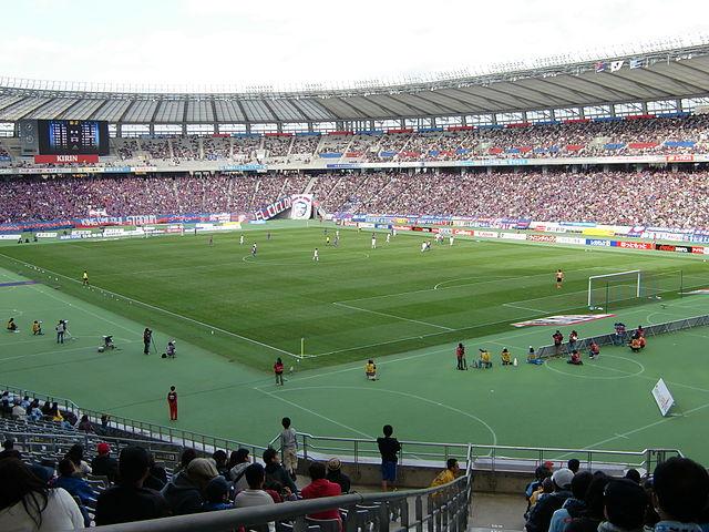 Venue Ajinomoto – Tokyo Stadium